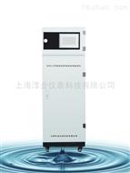 WM-8709锌水质在线自动监测仪