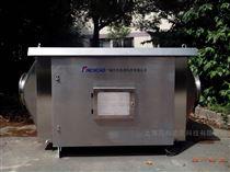 昆山市注塑车间废气处理设备
