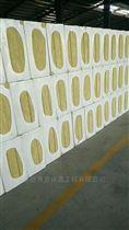 可定做博泰A级外墙岩棉板厂家