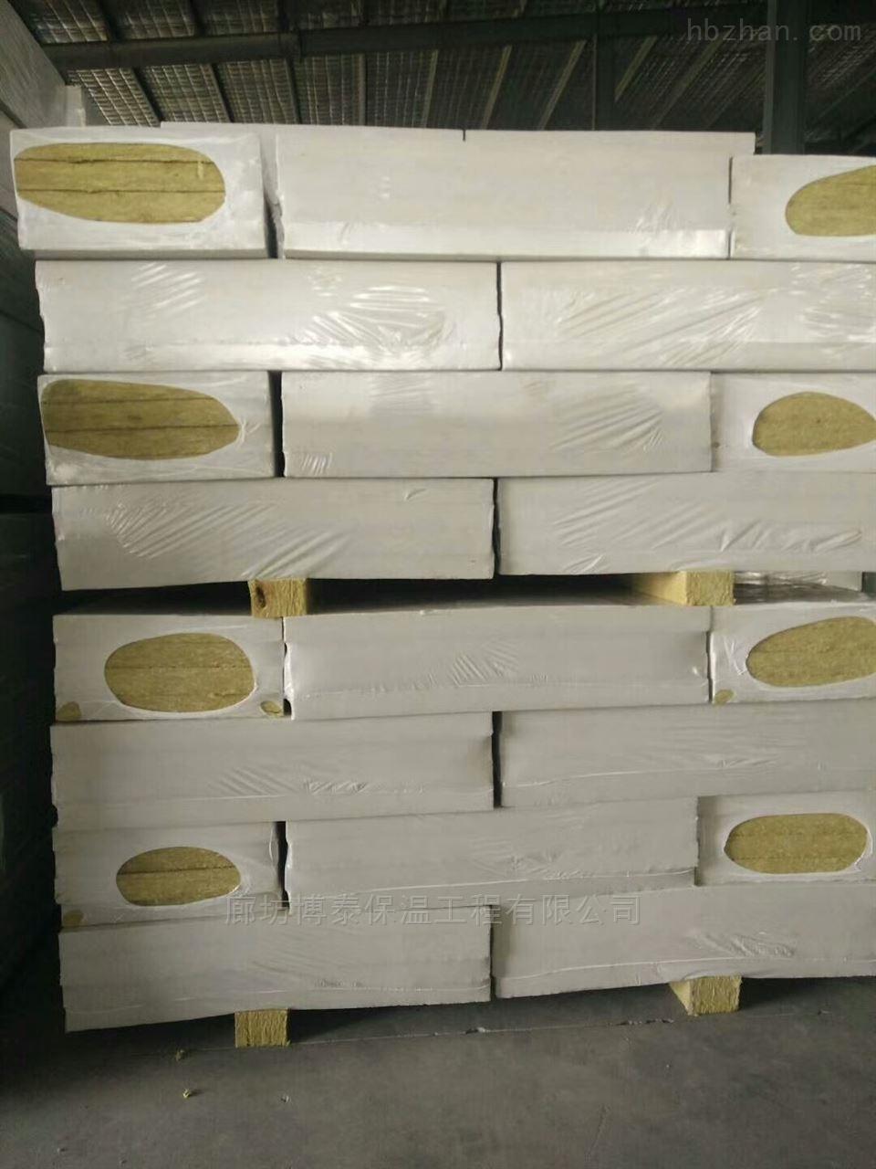 天津博泰防火外墙保温岩棉板