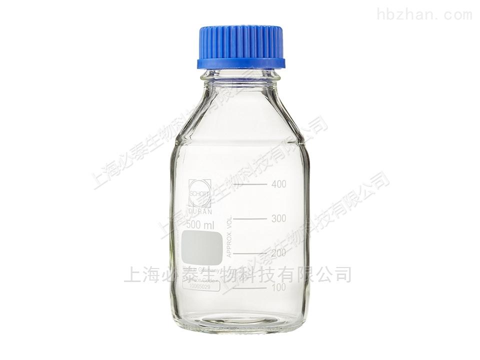 肖特Schott Duran GL45透明蓝盖玻璃试剂瓶