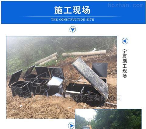 银川成套污水处理设备品质高