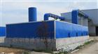 生活污水站生物除臭塔安装工程供应