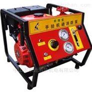 东进JBQ5.5/10.0单缸消防泵扬程70m适用商场