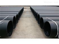 苏州张家港岩棉保温管优质厂家,高密度聚乙烯直埋保温管价格,直埋式保温管