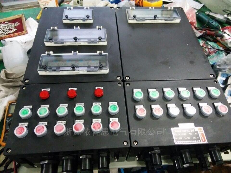 定做非标防水防尘防腐照明动力配电箱