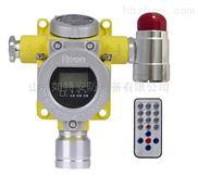 实验室氢气气体报警器 在线监测氢气浓度报警仪