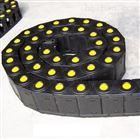 中德机床工程塑料拖链,