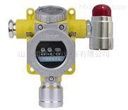 实验室氢气泄漏报警器 氢气可燃气体报警仪