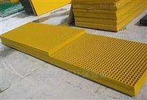 廠家直銷玻璃鋼格柵 格柵板