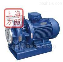 ISWH方瓯ISWH型卧式单级不锈钢管道离心泵