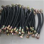 FNGDN20*700橡胶防爆挠性接线软管