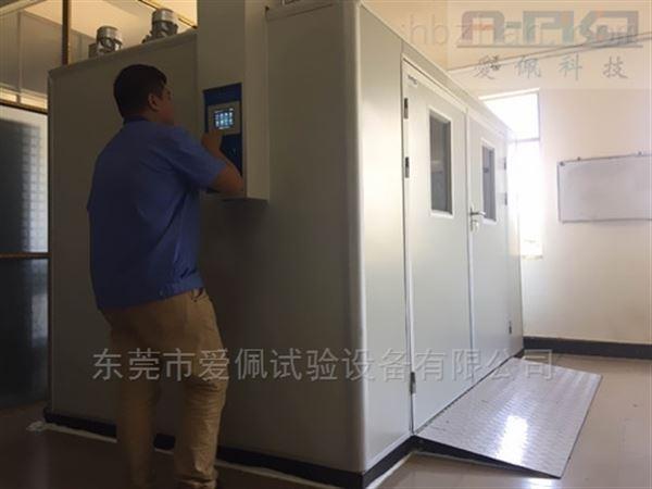 高低温交变试验室