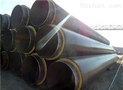 预制直埋保温管市场报价zui低的厂家