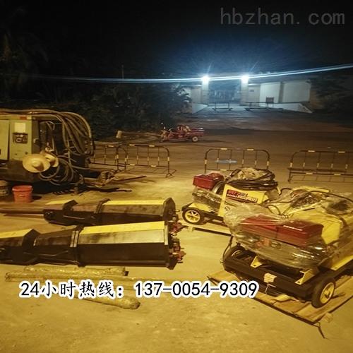 液压反击式路面拆除碎混凝土楚雄州土石方破裂机图片