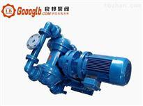 DBY-50永嘉良邦DBY-50型衬氟电动隔膜泵