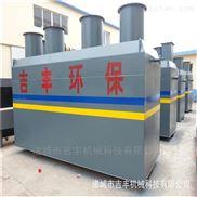 JF-一体化餐饮污水处理设备厂家