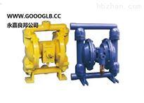 QBY-40永嘉良邦QBY-40型不锈钢气动隔膜泵