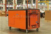 YOMO-15GT新款15kw静音柴油发电机