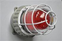 BBJ51-70dB/G防爆声光报警器70分贝吊杆式安装