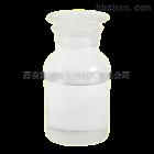 丙三醇(甘油)原料