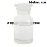 过氧化氢异丙苯原料CAS:80-15-9