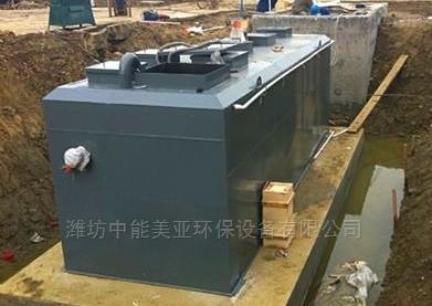 农村生活污水处理接触氧化法