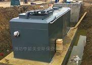 乡镇医院污水处理设备流程