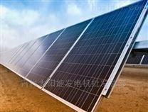 供西藏太阳能详情