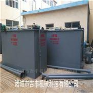 工业区电镀污水处理设备工艺