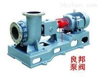 25-12.5A永嘉良邦25-12.5A型无堵塞不锈钢纸浆泵