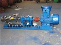 G30-1永嘉良邦G30-1型不锈钢抛光螺杆泵