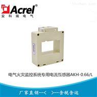 漏电流电流互感器AKH-0.66/L L-80x50II