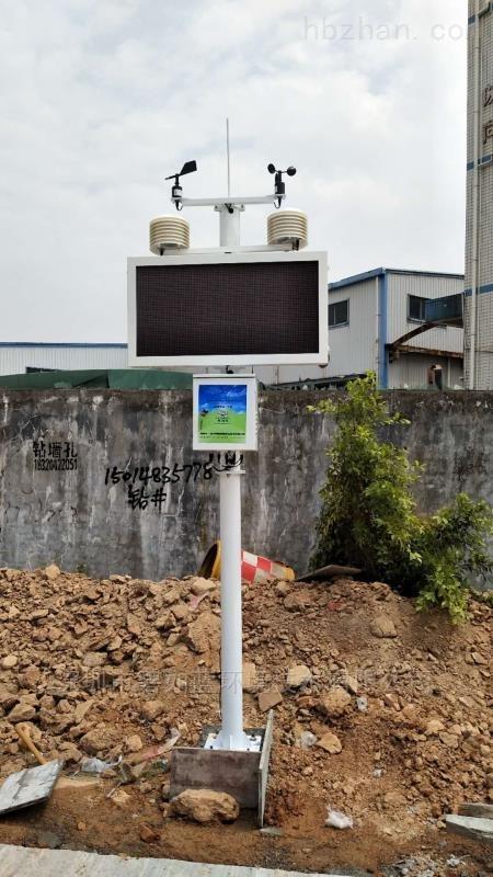 廣東潮汕智慧數據揚塵在線監測系統