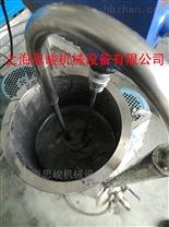 上海思峻GR2000納米UV油墨分散均質機