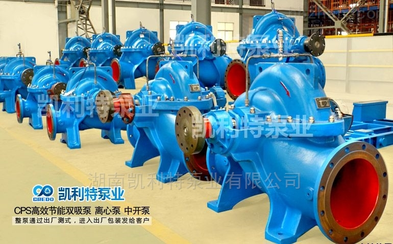 水利用泵价格