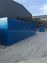 厂家直销地埋式污水处理设备高效一体化处理