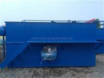 15吨污水处理设备厂家直销