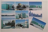 污水处理设备生活污水设备