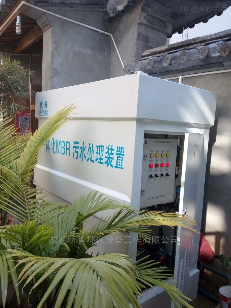 四川农村污水处理