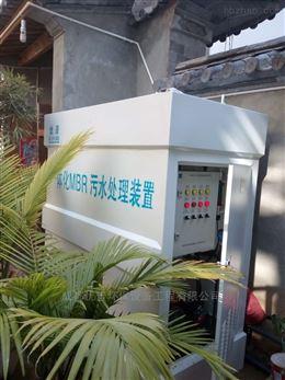 成都传染病医院污水处理设备