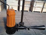 潜水射流曝气机,不锈钢材质
