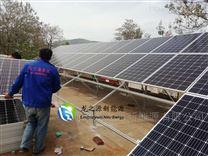 河南乐叶光伏发电代理厂家太阳能发电加盟