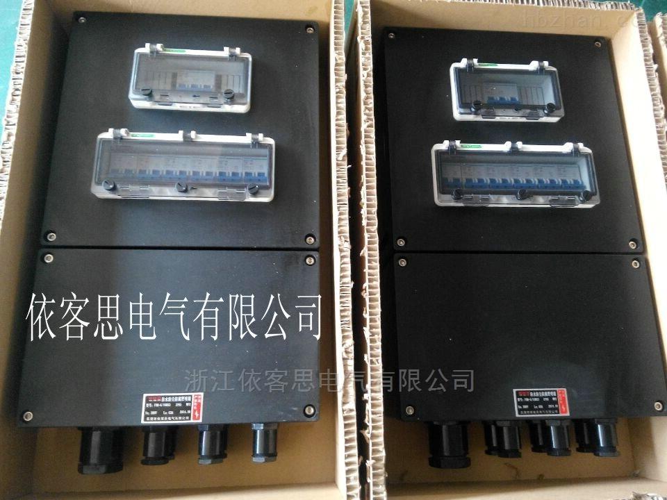 工程塑料三防照明动力配电箱控制开关箱