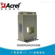 PLC用双绕组电流互感器AKH-0.66/SM-200II