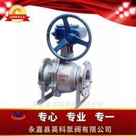 Qy347F型氧气专用球阀