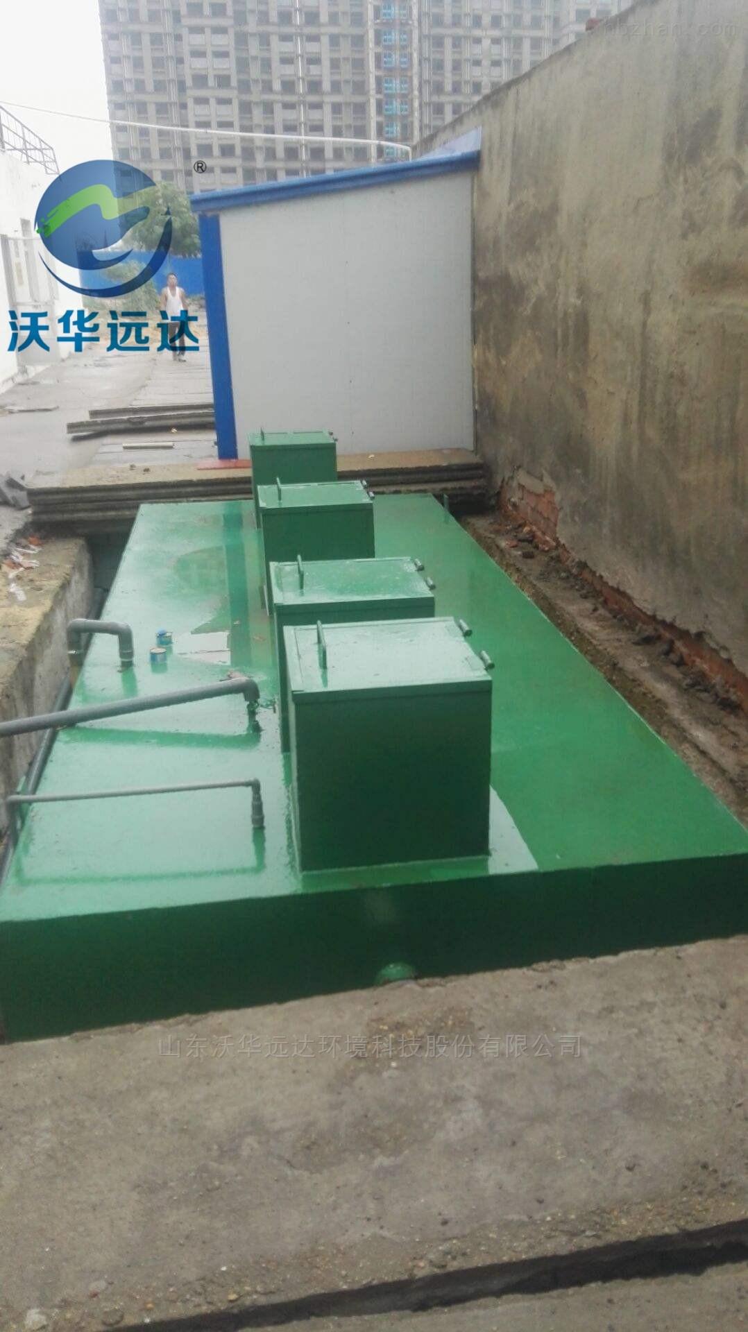 安庆防疫站污水处理设备