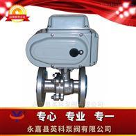 Q941F-16电动法兰球阀
