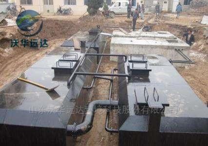 整形医院污水处理设备厂家直销15263611931