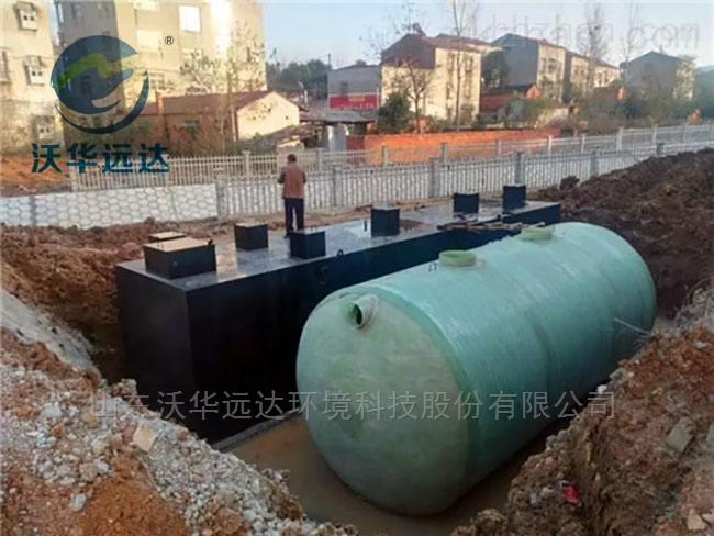 城镇卫生院污水处理设备价格
